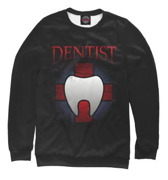 Мужской Свитшот Dentist