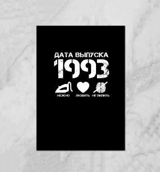 Дата выпуска 1993