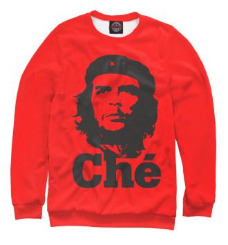 Женский Свитшот Че Гевара - Che