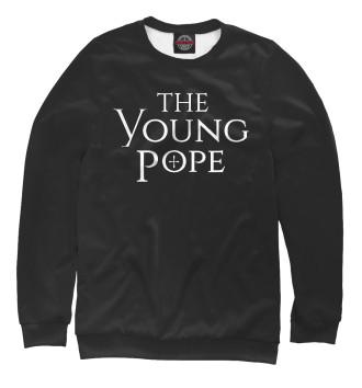 Женский Свитшот Молодой Папа