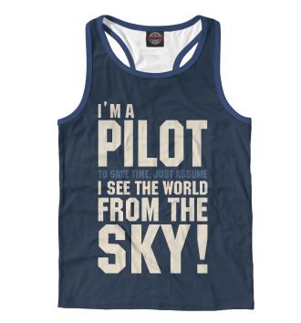 Мужская Борцовка Я Пилот. Я смотрю на мир с неба.