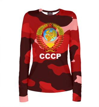Женский Лонгслив СССР Камуфляж