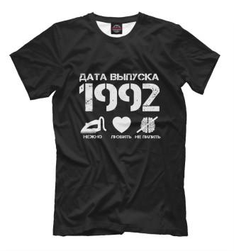 Мужская Футболка Дата выпуска 1992
