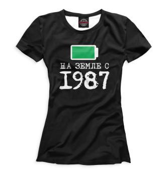 Женская Футболка На Земле с 1987