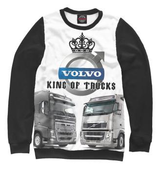 Мужской Свитшот VOLVO - король грузовиков