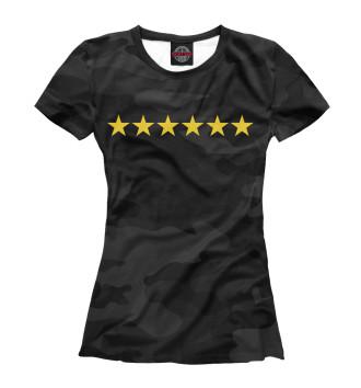Женская Футболка 6 звёзд