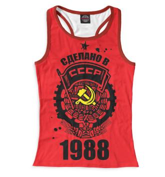 Женская Борцовка Сделано в СССР — 1988