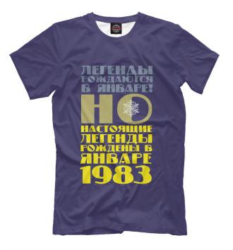 Мужская Футболка Январь1983