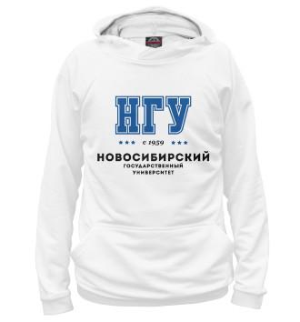 Женское Худи НГУ - Новосибирский Государственный Университет
