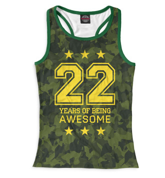 Женская Борцовка 22 Years of Being Awesome