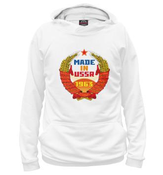 Мужское Худи 1963 USSR