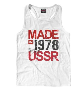 Мужская Борцовка Made in USSR 1978