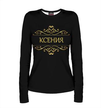 Женский Лонгслив Ксения