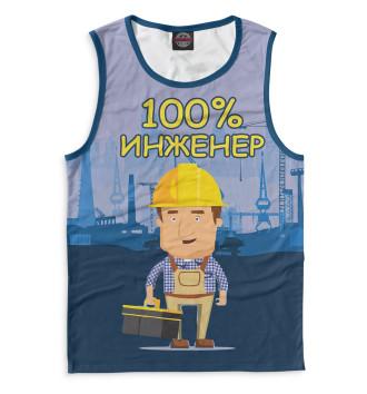 Мужская Майка Инженер