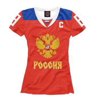 Женская Футболка Овечкин Форма Сборной России 2018