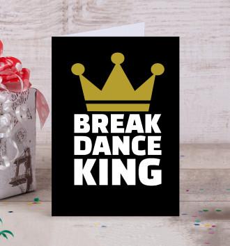 Break Dance King
