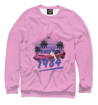 Мужской Свитшот Remember 1984