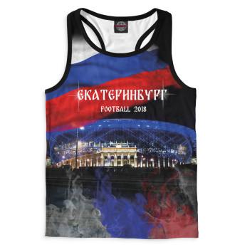 Мужская Борцовка Екатеринбург