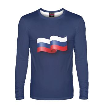 Мужской Лонгслив Флаг