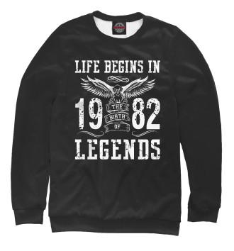 Мужской Свитшот 1982 - рождение легенды