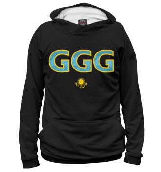 Мужское Худи GGG - Golovkin