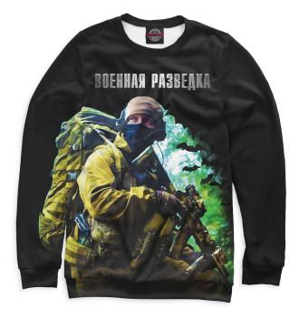 Мужской Свитшот Военная разведка