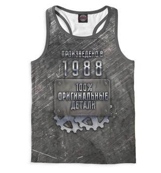 Мужская Борцовка Произведено в 1988