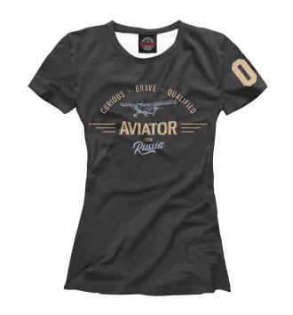 Женская Футболка Авиатор из России