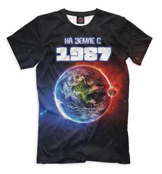 Мужская Футболка На Земле с 1987