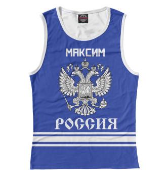Женская Майка МАКСИМ sport russia collection