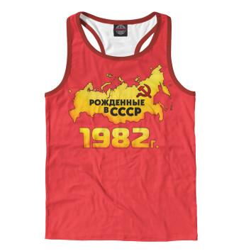 Мужская Борцовка Рожденные в СССР 1982