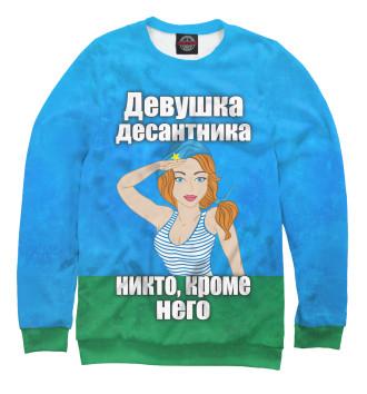 Мужской Свитшот Девушка десантника