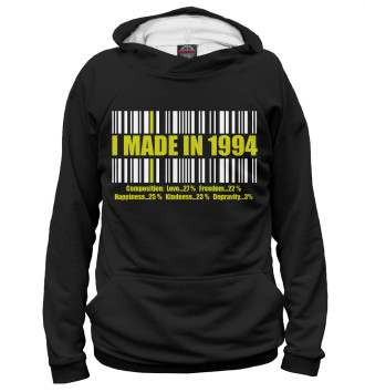 Женское Худи I MADE IN 1994