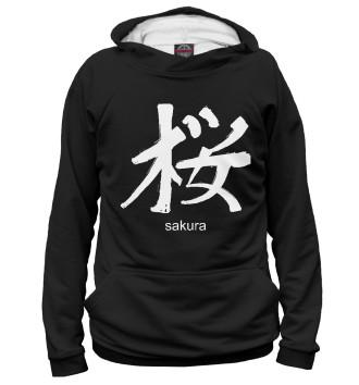 Женское Худи sign Sakura