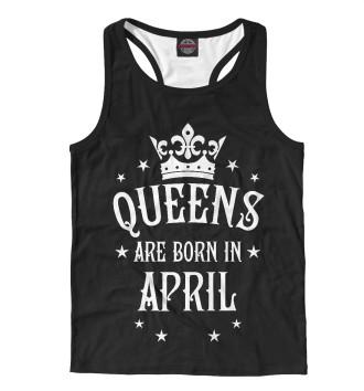 Мужская Борцовка Королевы рождаются в апреле