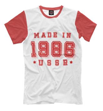 Мужская Футболка Made in USSR