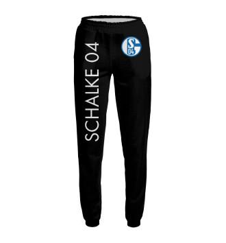 Женские Штаны Schalke 04