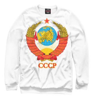 Мужской Свитшот Герб СССР