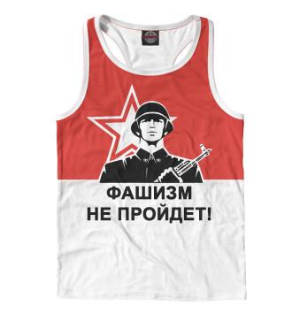 Мужская Борцовка Фашизм не пройдет!