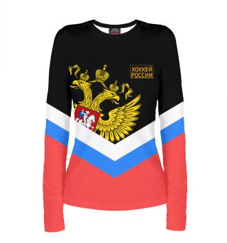 Женский Лонгслив Хоккей России