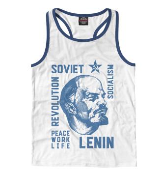 Мужская Борцовка Ленин