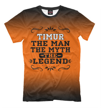Мужская Футболка Тимур