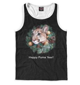 Мужская Борцовка Happy Puma Year!