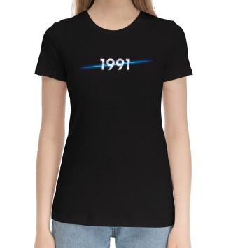 Женская Хлопковая футболка Год рождения 1991