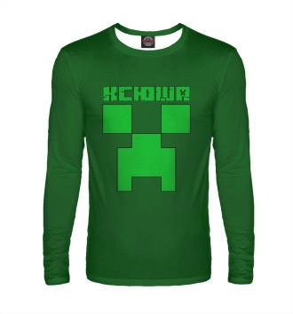 Мужской Лонгслив Ксюша - Minecraft