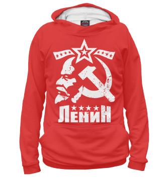 Мужское Худи Ленин СССР