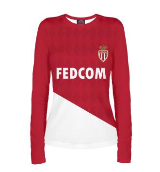 Женский Лонгслив AC Monaco домашняя форма