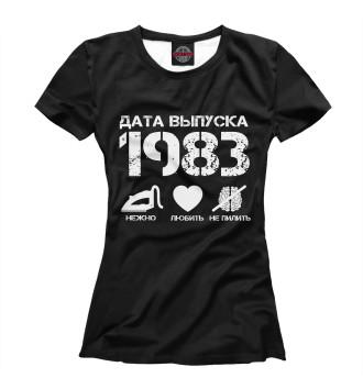 Женская Футболка Дата выпуска 1983