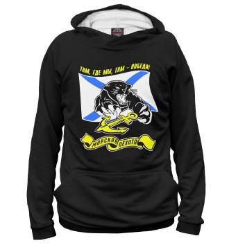 Женское Худи Морская пехота