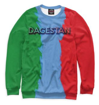 Свитшот для мальчиков Дагестан